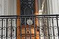 73 Rutledge Ave. front railing, Charleston.jpg