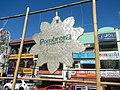 8040Town Proper of Plaza Burgos Guagua Pampanga 39.jpg