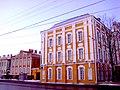 980. St. Petersburg.University embankment, 7-9.jpg