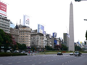 Plaza de la República (Buenos Aires) - An eye-level view of the Plaza de la República from the south