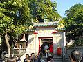 A-Ma Temple (Macau) 02.JPG