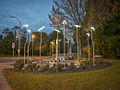 ACA Memorial Park at dusk.jpg