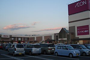 AEON Oyama Shopping Center.JPG