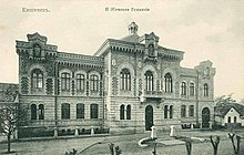AIRM - Historic image of building of Dadiani's former girls gymnasium in Chișinău - 02.jpg