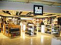ATHENS-INTERNATIONAL-AIRPORT-HELLENIC-DUTY-FREE-SHOPS-CAVA-.JPG