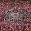 A Persian Carpet Inside the Malik National Museum of Iran.jpg