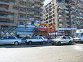 A street in Cairo.jpg