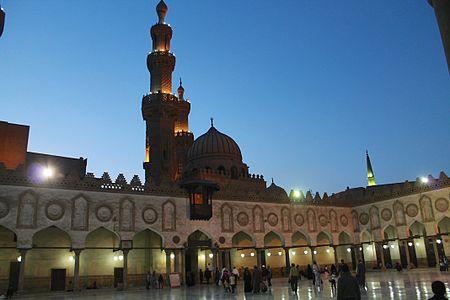 A view of inside Al Azhar mosque after sunset.jpg