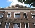 Academie van Bouwkunst Amsterdam 1.jpg