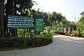 Acharya Jagadish Chandra Bose Indian Botanic Garden - Howrah 2011-01-08 9881.JPG
