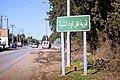 Ahl El Oued Thenia اهل الواد الثنية (37651783364).jpg