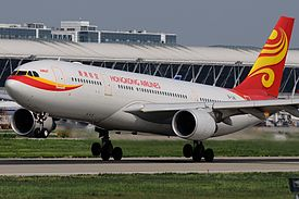 Airbus A330-223, Hong Kong Airlines AN2083231.jpg