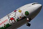 Airbus A330-302E, Eva Air JP7661108.jpg