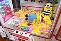 Akihabara (38582300411).jpg