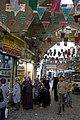 Aleppo souq 9152.jpg