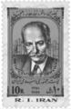 Aliakbar Dehkhoda Stamp.png