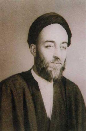 Muhammad Husayn Tabataba'i - Image: Allameh Tabatabaei (youth)