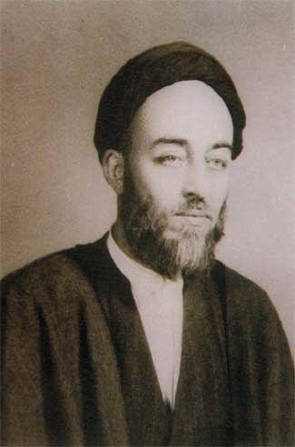 Allameh Tabatabaei (youth)