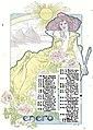 Almanaque sudamericano 1902 (page 6 crop).jpg