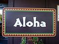 Aloha Sign at Polynesian Resort (9616947053).jpg