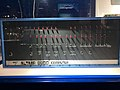 Altair 8800 computer in Intel Museum.jpg