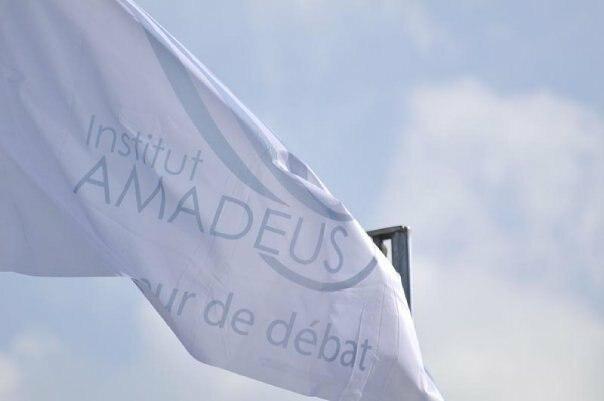 Amadeuslogo