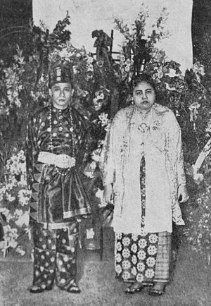 Amir Hamzah - Amir and Kamiliah at their wedding, 1937