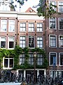Amsterdam Bloemgracht 72 across.jpg