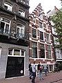 Amsterdam Rijksmonument 5637 Spuistraat 88.JPG