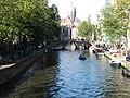 Amsterdam in 2008.jpg