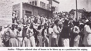 Anabta - Residents of Anabta outside houses slated for demolition by the British as collective punishment for sniper attacks, 1936