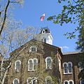 Anderson Hall at Maryville College.jpg