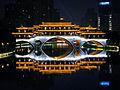 Anshun Bridge at night.jpg