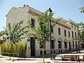 Antic ajuntament de Sant Pere, c. Alcalde Parellada (II).jpg