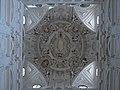 Antiguo Convento de la Merced Calzada (1602-1612).jpg