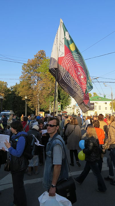 Antiwar march in Moscow 2014-09-21 1932.jpg