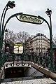 Anvers Metro Entrance.jpg