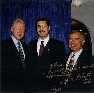 Anwar Yusuf and Bill Clinton.jpg