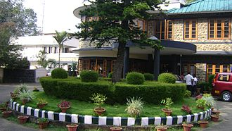 Kerala Tourism Development Corporation - Hotel Aranya Nivas, Thekkady, Kerala