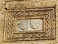 Archangelos061.JPG