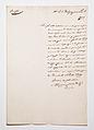 Archivio Pietro Pensa - Vertenze confinarie, 4 Esino-Cortenova, 110.jpg