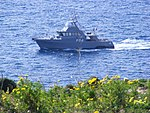 Armed Forces of Malta Inshore Patrol Craft, P24 - Flickr - sludgegulper.jpg