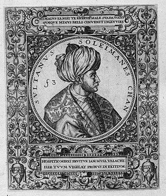 Treaty of Gallipoli - Fanciful late-16th-century representation of Süleyman Çelebi, the ruler of Rumelia