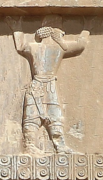 Aria (region) - Arian soldier, on a relief of the tomb of Artaxerxes III (circa 338 BCE).