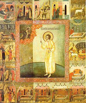 Artemius of Verkola - Image: Artemy of Verkola