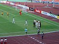 Asian Cup Australia-Iraq I.jpg
