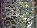 Athina Numismatic Museum swastikas 2005-04.jpg