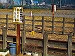Atsugi Air Group Line 17.jpg