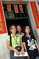 AusAID 2006; China; HIV-AIDS Education; HIV-AIDS Victims and Care; Youth (10667417025).jpg