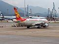 B-LPB - Hong Kong Airlines (7413413348).jpg